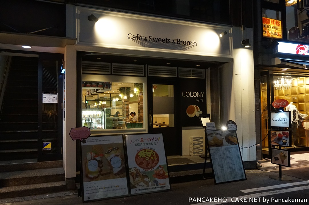 リコッタ香るスフレパンケーキ COLONY by EQI (コロニー) 心斎橋アメリカ村店