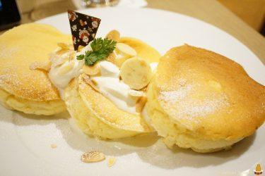 独特食感の厚焼きスフレ系パンケーキの美味しさで笑顔に♪サニーパンケーキ(三重/鈴鹿/鼓ヶ浦)