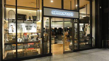 おしゃれ家具のアクタスで、ベーコン&エッグパンケーキ★スーホルムカフェ(大阪/梅田)グランフロント
