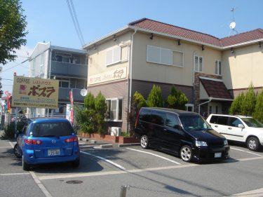 超特大ホットケーキ!★レストハウス【ポプラ】(兵庫/播磨町)