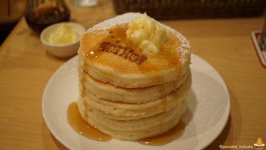 ノーマルパンケーキ編2017年春の名古屋パホケ界は非常に熱い!新規オープンのパンケーキが一挙にやってきたぞ♪美味しいプレーン系パンケーキ8店