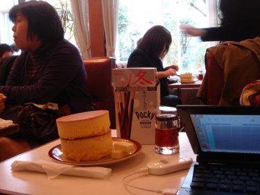 日本一のホットケーキ★イワタコーヒー店(鎌倉)その1