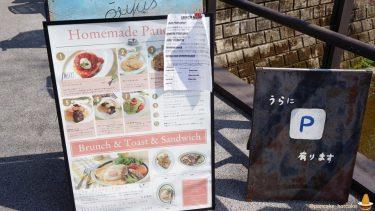 東京/横浜/鎌倉/柏のパンケーキ&ホットケーキの美味しい53店のまとめ記事♪
