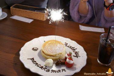 嬉しいパンケーキが登場♪Angie(アンジー)で仲間と一緒にパンケーキを注文したパンケーキマンへ