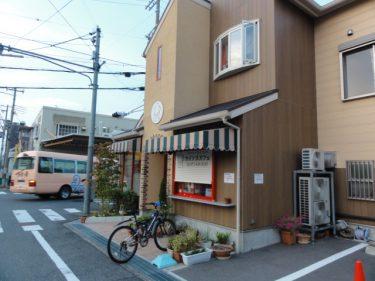 岸和田でパンケーキ!お洒落カフェ★カインズカフェKindsCafe(大阪/東岸和田)
