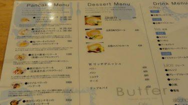 パンケーキ専門店Butterバター(大阪/江坂駅)