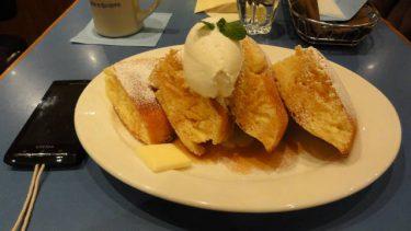 【閉店】ホットケーキのようなパンケーキ!?アスク・ア・ジラフaskagiraffe(京都/烏丸御池)