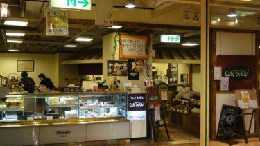 シフォンケーキのようなホットケーキ★カフェ・ド・クリフ(神戸/新神戸)