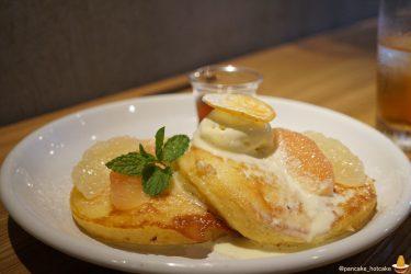 激ウマ♪フワサクのシトラスパンケーキは売り切れゴメン!スコーンも♪sourceCafe(ソースカフェ)(京都/神宮丸太町)