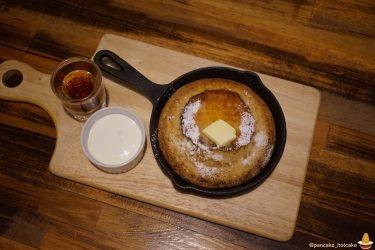 熱々スキレットのパンケーキは独特な生地で絶品♪cafeQroth(カフェ・キュロス)(神戸/尼崎/塚口)
