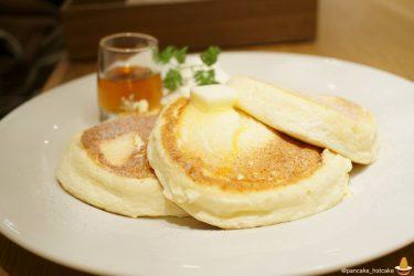ヨーキーズブランチ2号店が神戸元町へ!激ウマのスフレパンケーキを食べて来た♪(神戸/元町)