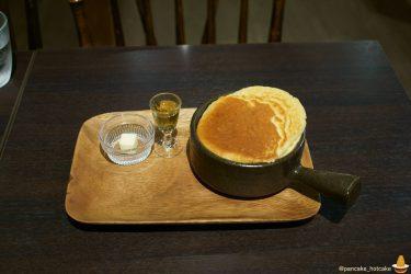 日本一分厚いパンケーキ!?は熱々の深底スキレット入♪Cafe&ZakkaUnlockFunction(アンロックファンクション)奈良/新大宮