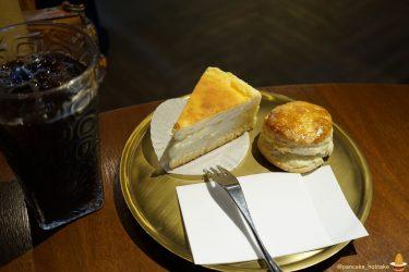 英国人シェフの作る美味しいスコーンと夏限定のサマープディング♪ブロードハーストBROADHURSTS(大阪/玉造)