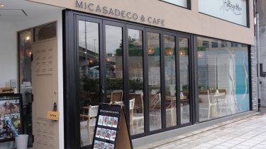 アナタなら、どっち?ふわふわorもっちりプレーンパンケーキ★Micasadeco&Cafe(ミカサデコ&カフェ)(大阪/湊町)