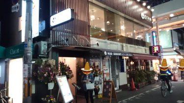 【閉店】分厚いフワフワ系プレミアムパンケーキの食べ比べレポ♪旧gram(グラム)大阪/心斎橋:現ブランカフェ