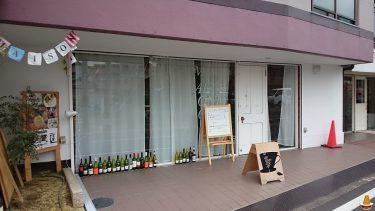 【旧情報】厚さ4cmの半熟生地&焼き加減+1分、+40秒のスフレパンケーキ♪メゾンインコカフェ(大阪/古市)