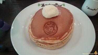 ふわふわシットリでチョイもちなパンケーキ♪モンキーポッドMonkeyPod(大阪/我孫子)