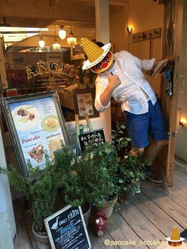 【特別編】パホケ会34★超絶品のパンケーキタワー34枚!高さ30cm完成♪パンケーキオフ会をANGIE(アンジー)神戸で開催しました♪