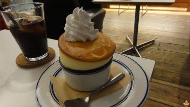 熱々で美味しいチーズ スフレ♪FUNSPACECAFE(ファンスペースカフェ)新町店(大阪/本町)