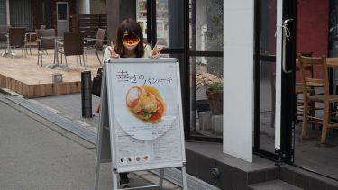 絶品!幸せのパンケーキ★紅茶ミルクパンケーキ★自家製グラノーラかけ♪南船場店(大阪/心斎橋)