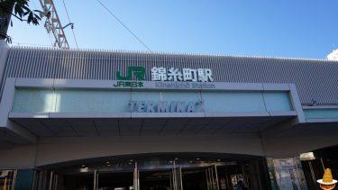 東京スカイツリーと老舗のホットケーキ♪珈琲専門店トミィ(東京/錦糸町)