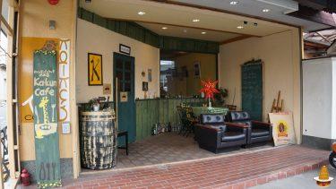 キリン好きにオススメなパンケーキカフェ♪キリンとパンケーキのお店KakunCafe(カークンカフェ)(大阪/堺/北野田)