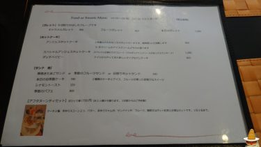期間限定ダッチベイビー&ガレット♪スペシャルアンジェスホットケーキも♪ミュージックカフェ・アンジェス(奈良/大和八木)