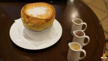 気軽に食べに寄れるサクッとふわっの熱々スフレ♪ハウスティ・アルファ・カーメル(東京/新宿)