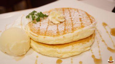 移転して新生地のフワサクパンケーキが標準に!CafeDeVoila(カフェ・ド・ヴォアラ)(兵庫/宝塚)