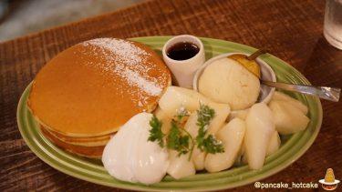 絶品♪とろける洋なし×甘じょっぱいパンケーキは最高です!季節限定のパンケーキjuen(ジュエン)大阪/天神橋六丁目