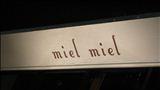 新規開店した外苑前のお店mielmiel(ミエルミエル)のプレーンパンケーキ(東京/南青山)