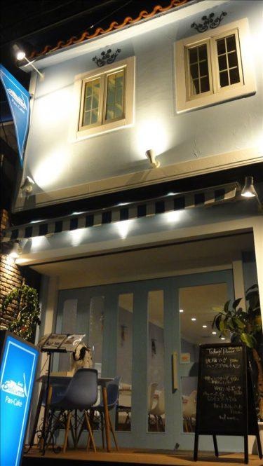 【閉店】美味いプレーンパンケーキ♪ パンケーキカフェ&ダイニングBabeurre(バブル)(大阪/南堀江)