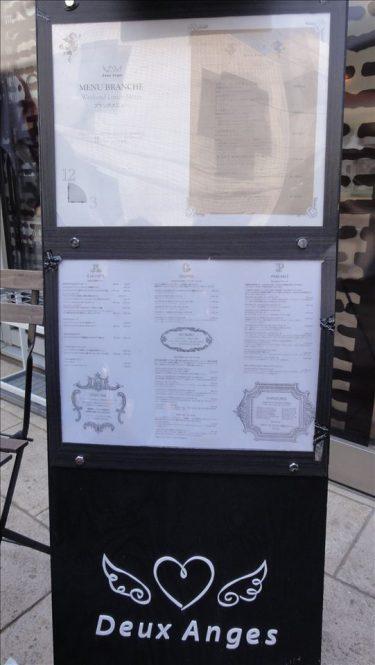 【特別編】2013東京パホケ巡り2フワフワのパンケーキ<3店目ドゥアンジュ>(東京/表参道)