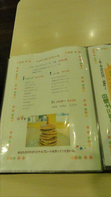 美味しいバターミルクパンケーキ★ラボLABO(和歌山/紀和)