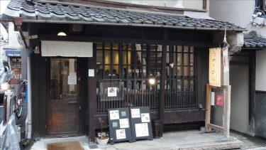 黒糖バターと抹茶ホットケーキinうめぞの(京都/烏丸)
