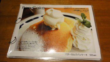 子供も思う存分遊べるカフェで、バターミルクパンケーキ♪Koti(コチ)(大阪/西長堀)