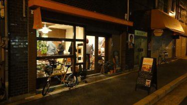 バター&メープルパンケーキでミニパンケーキタワーpollo(ポッロ)カフェと雑貨のお店(大阪/松屋町)