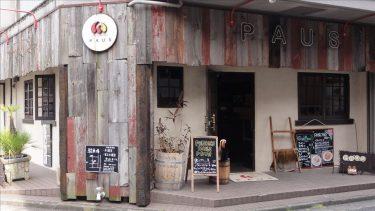 【閉店】バターパンケーキで我慢!?パンケーキハウス【パウス】PANCAKEHOUSE★PAUS(奈良/新大宮)