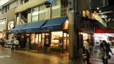 ドンク三宮本店の銅板焼きのホットケーキ(兵庫/神戸/元町)
