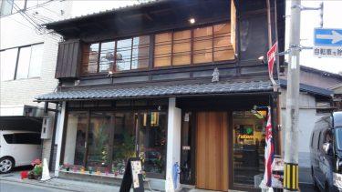 アロハな町屋カフェで、プレーンバターミルクパンケーキ!fukumimi(フクミミ)(京都/烏丸御池)