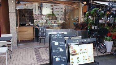 自家製ミートソースが美味しいお店のマカダミアナッツソースのパンケーキpotto(ポット)南船場(大阪/心斎橋)