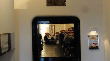 斬新な創作ホットケーキを大人のバーで♪Krepe(デザート&バークレープ)(京都/祇園四条)