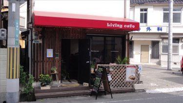 ワンワンカフェで、パンケーキタワー♪LivingCafeリビングカフェ(兵庫/西宮/武庫川)