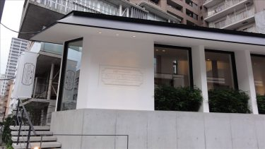綺麗な真丸なプレーンパンケーキ♪パンケーキリストランテ(旧モトヤ)(関東/横浜/中華街)