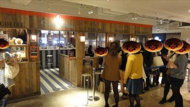 SlappyCakesの自分で焼いちゃおうぜ!バターミルクパンケーキ♪スラッピーケークス新宿店(東京/新宿)