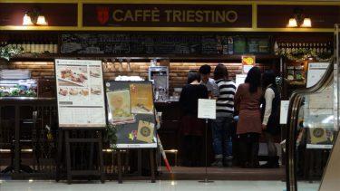 【閉店】独創的な焼き型で焼くパンケーキ♪CAFFETRIESTIONO(カフェトリエスティーノ)(大阪/難波)
