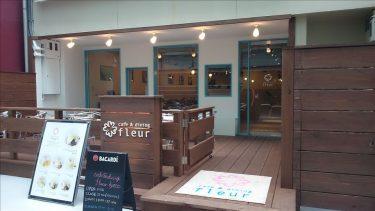 分厚い!?バターミルク!?なパンケーキcafe&diningFleur(フルール)(京都/JR京都駅前)