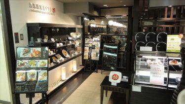【閉店】最高級和三盆糖みつがけパンケーキ♪ハナフル(大阪/上本町)