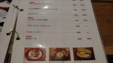 分厚く大きく、ふわっふわで、優しい生地のホットケーキEnjoyCAFE(エンジョイカフェ)(大阪/南堀江)