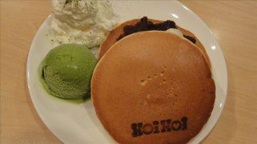 売切れるクラシックパンケーキにご注意を!(^○^!)Pancake House HoiHoi ホイホイ (名古屋/栄)